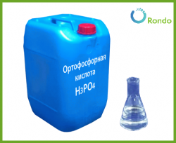 Orthophosphoric acid